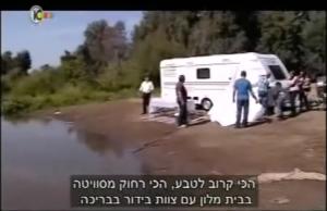 קרוואן נגרר בישראל