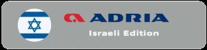 אדריה - תג התאמה של הקרוואן לתנאים בישראל